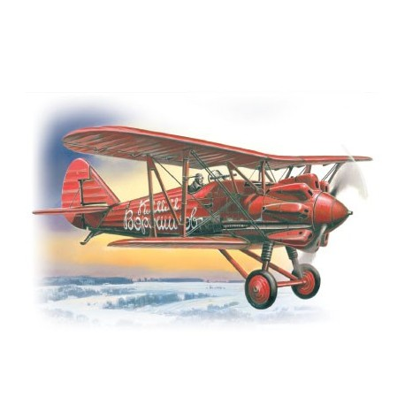 I-5 (early) - Soviet Fighter-Biplane