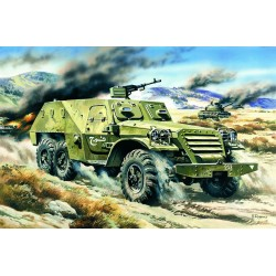 BTR-152V Armored Personnel Carrier
